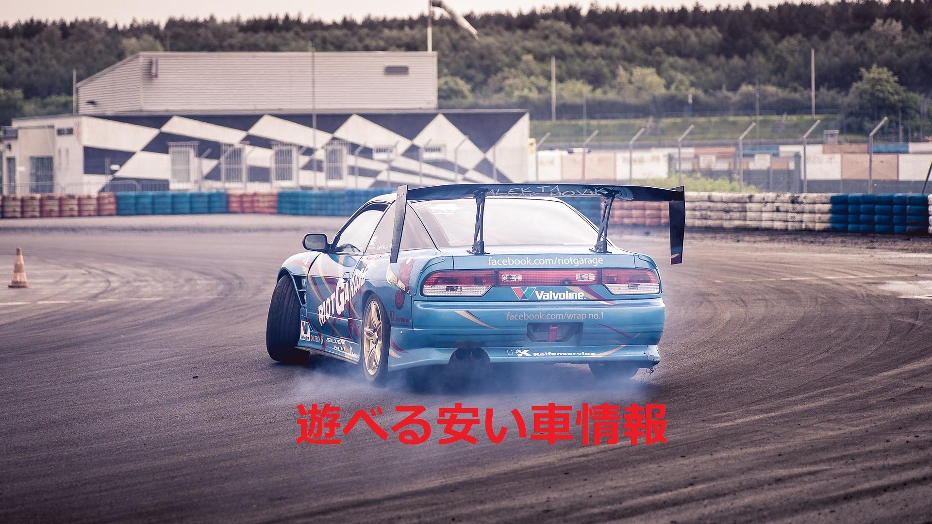 play_sportscar